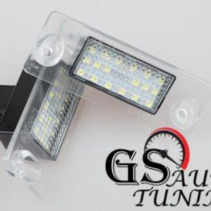 Плафони за осветление на задния номер за AUDI A4 B5 94-01