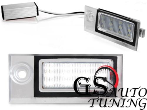 Плафони за осветление на задния номер за AUDI A6 C5 1997-2004 седан